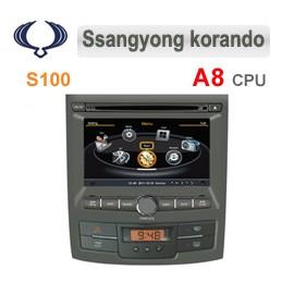 GPS Navigator for AUDI A3 Multimedia S100 C049G