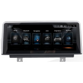 Navigatore BMW nuova X1 F48 8 pollici Android GPS Multimediale