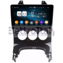 Navigatore Peugeot 3008 android 10 Octacore dab